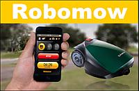 robotické sekačky pro vaší pohodu